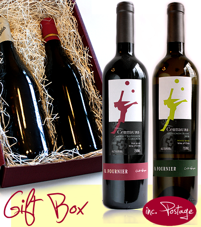 Chilean Gift Box